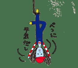 COSHIMAKUN sticker #1061606