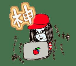 COSHIMAKUN sticker #1061609