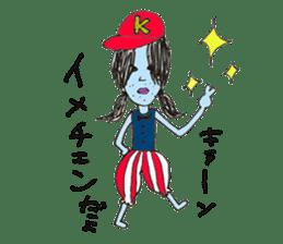 COSHIMAKUN sticker #1061616