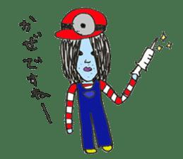 COSHIMAKUN sticker #1061618