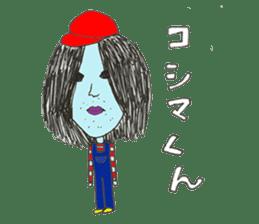 COSHIMAKUN sticker #1061620