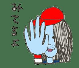 COSHIMAKUN sticker #1061622