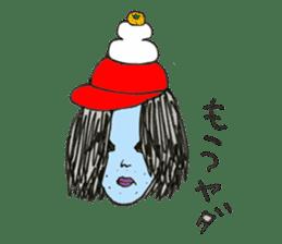 COSHIMAKUN sticker #1061625