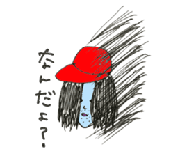 COSHIMAKUN sticker #1061627