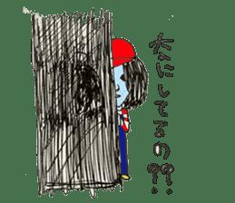 COSHIMAKUN sticker #1061628