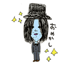 COSHIMAKUN sticker #1061632