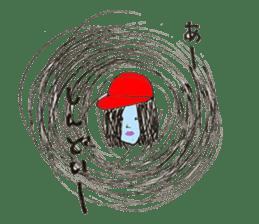 COSHIMAKUN sticker #1061636
