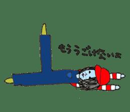 COSHIMAKUN sticker #1061640