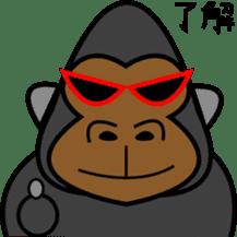 Boss-Subordinate Relationship of Monkey sticker #1061643