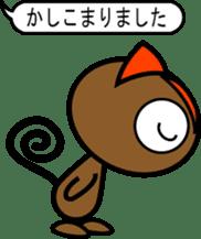 Boss-Subordinate Relationship of Monkey sticker #1061652