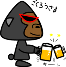 Boss-Subordinate Relationship of Monkey sticker #1061654