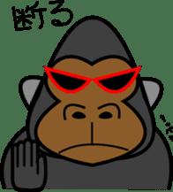 Boss-Subordinate Relationship of Monkey sticker #1061663