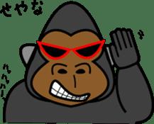 Boss-Subordinate Relationship of Monkey sticker #1061672