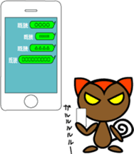 Boss-Subordinate Relationship of Monkey sticker #1061677