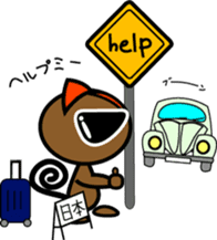 Boss-Subordinate Relationship of Monkey sticker #1061678