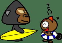 Boss-Subordinate Relationship of Monkey sticker #1061681