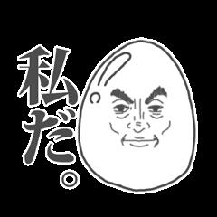 Shibuyama-san