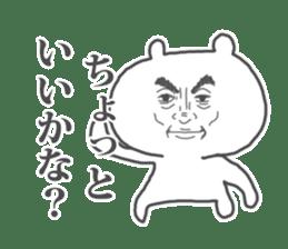 Shibuyama-san sticker #1062242