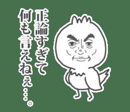 Shibuyama-san sticker #1062247