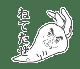 Shibuyama-san sticker #1062248