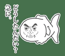 Shibuyama-san sticker #1062249