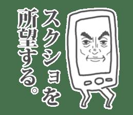Shibuyama-san sticker #1062251