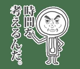 Shibuyama-san sticker #1062253