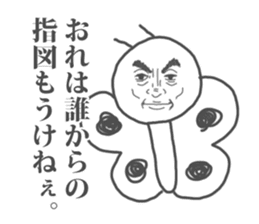 Shibuyama-san sticker #1062255