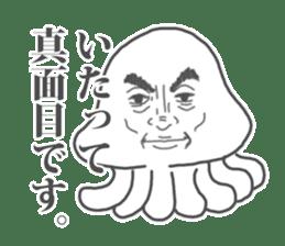 Shibuyama-san sticker #1062256