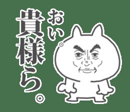 Shibuyama-san sticker #1062257