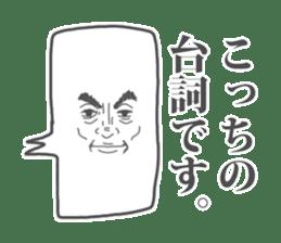 Shibuyama-san sticker #1062258