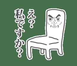 Shibuyama-san sticker #1062261