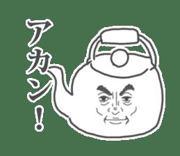 Shibuyama-san sticker #1062263