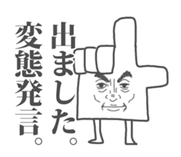 Shibuyama-san sticker #1062264