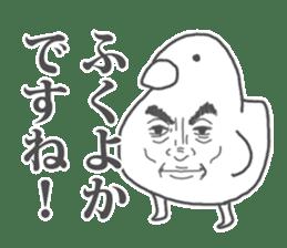Shibuyama-san sticker #1062265