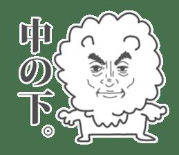 Shibuyama-san sticker #1062266