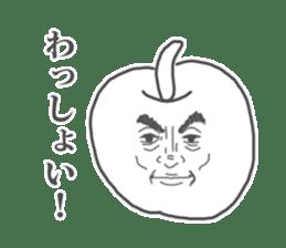 Shibuyama-san sticker #1062267