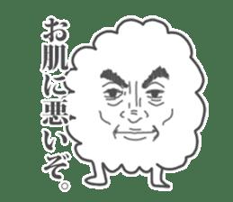 Shibuyama-san sticker #1062268