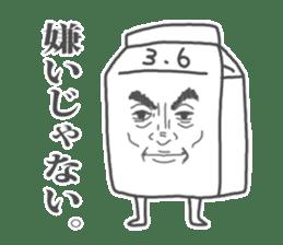Shibuyama-san sticker #1062270