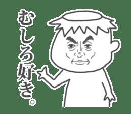 Shibuyama-san sticker #1062271