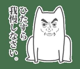 Shibuyama-san sticker #1062272