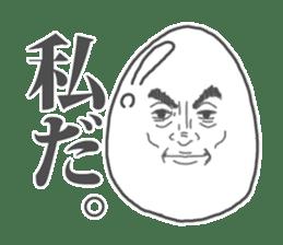 Shibuyama-san sticker #1062273