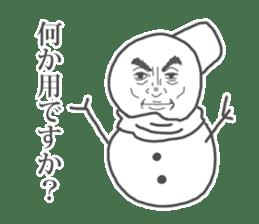 Shibuyama-san sticker #1062274
