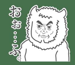 Shibuyama-san sticker #1062275