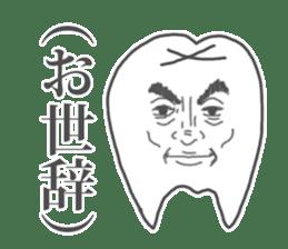 Shibuyama-san sticker #1062278