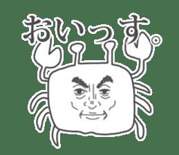 Shibuyama-san sticker #1062279