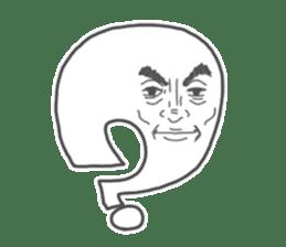 Shibuyama-san sticker #1062280