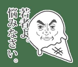 Shibuyama-san sticker #1062281