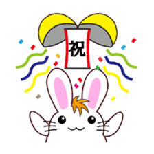 I am Raddy.Mixed of cat and rabbit. sticker #1062286