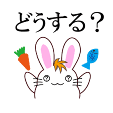 I am Raddy.Mixed of cat and rabbit. sticker #1062299